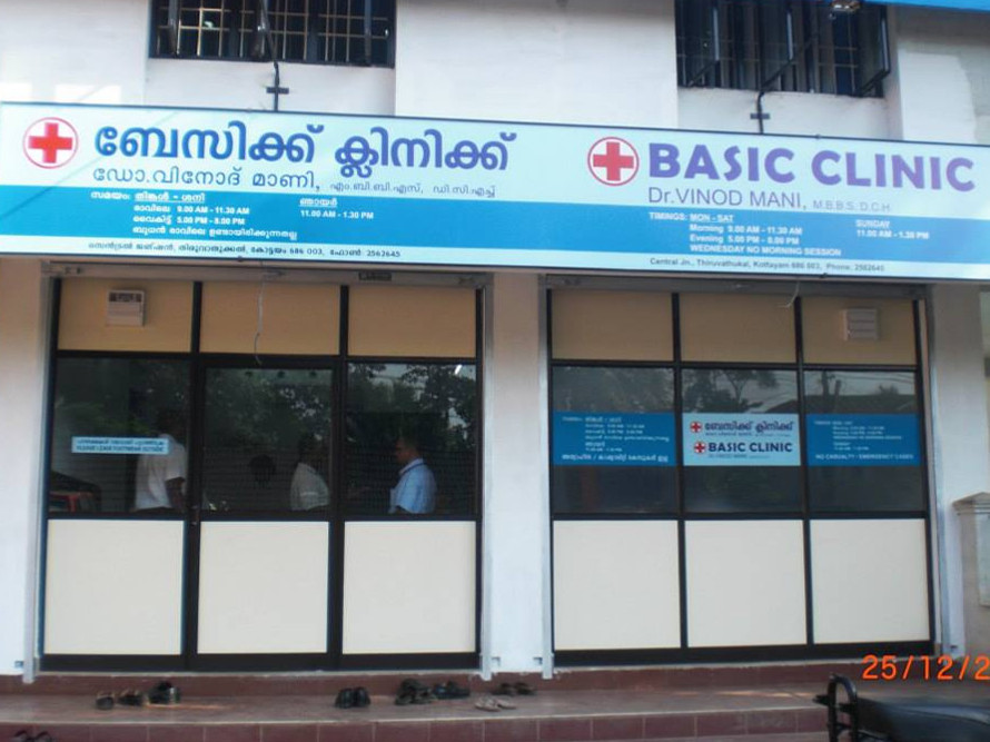 basic charitable trust with basic clinic